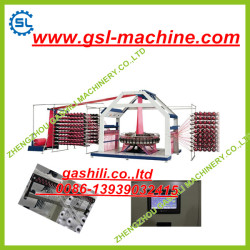 High Speed Small Cam Six Shuttle Circular Loom
