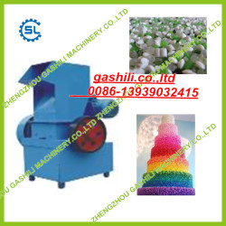 hot selling Small type plastic bottle grinder