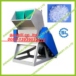 Small type china manufacturer plastic bottle grinder