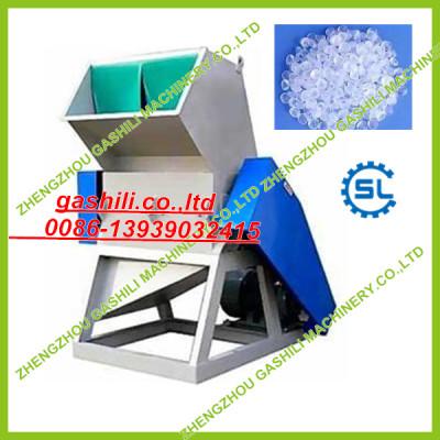 Small type china manufacturer plastic bottle grinder