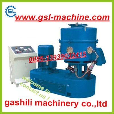 Hot selling 2013 new type Plastic crushing mixing granulator