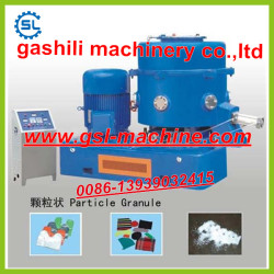 Big capacity Plastic crushing mixing granulator