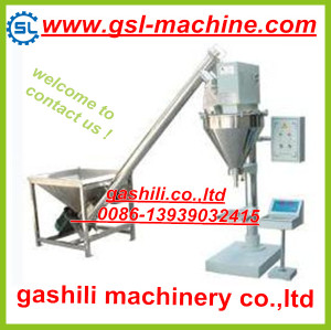 Hot selling Automatic packing machine for powder