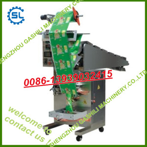 factory price automatic Granule packing machine