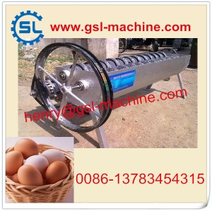 Automatic Stainless Steel Egg Cleaner Machine