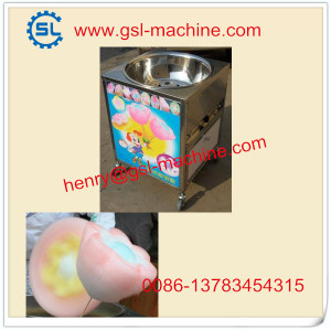 wholesale cotton candy machine 0086-13783454315