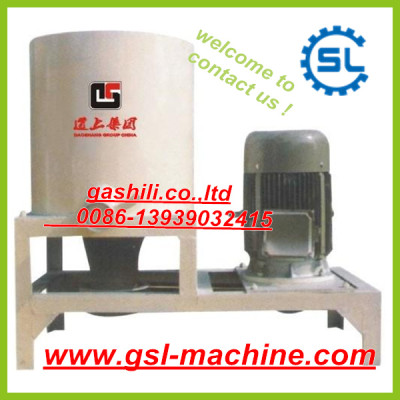 Factory price 100kg/h drying mixer