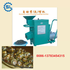 Automatic screw scissoring washing machine 0086-13783454315
