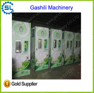 Automatic milk vending machine fresh milk automatic selling machine0086-13783454315