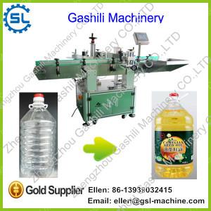 5L edible oil barrel labeling machine