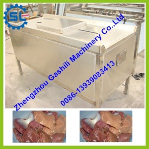 double chamber stainless steel chicken/duck gizzard peeling machine