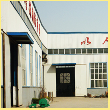 Zhengzhou Gashili Machinery CO.,LTD