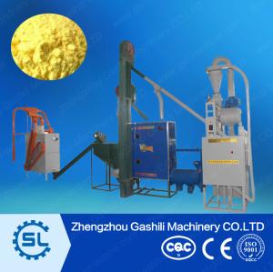 stable performance corn powder/flour processing machine