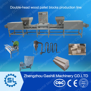 Automatic wood sawdust pallet blocks production line