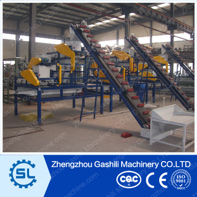 almond shelling processing machine with competitive price