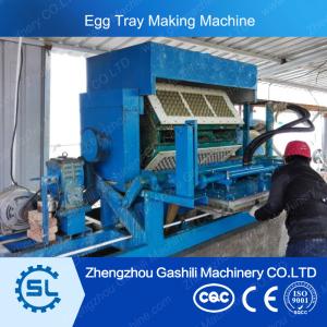 high performance 800-5500pcs/h semi and full automatic egg tray making machine