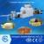 Indrustry price small capacity  laundry  bar soap  machine