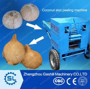 2015 New Design Coconut Skin Peeling/Removing Machine Coconut Skin Peeler Machine
