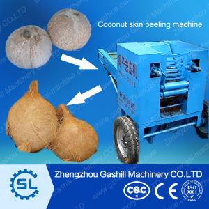 2015 New Design Coconut Skin Peeling/Removing Machine Coconut Skin Peeler Machine