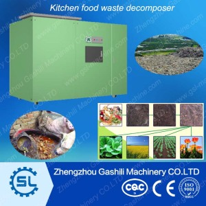 SS304 household kitchen food waste decomposer