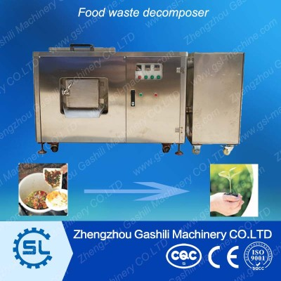 Food waste degrading treatment equipment