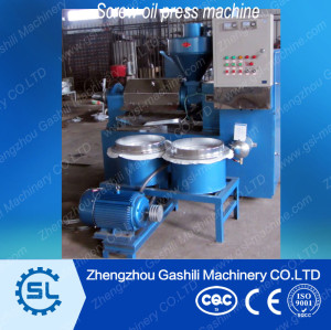 Hot sale Screw oil press machine with filter call 0086-13939083462