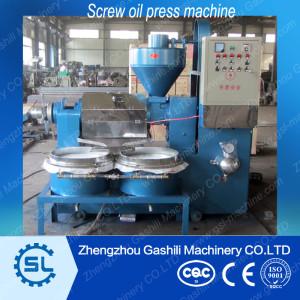 Hot sale Screw oil press machine with filter call 0086-13939083462