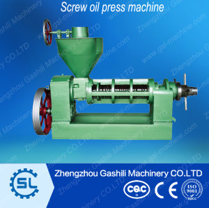Palm kernel Screw oil press machine call 0086-13939083462