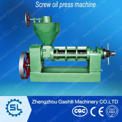 Palm kernel Screw oil press machine call 0086-13939083462