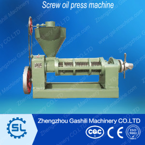 Screw type Nuts oil press machine call 0086-13939083462