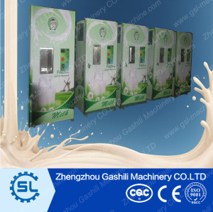 High quality Automatic milk vending machine