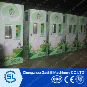 Automatic milk vending machine 0086-13783454315