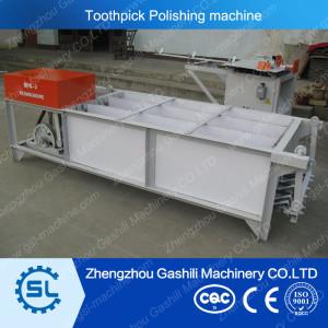 Automatic Toothpick  polishing machine