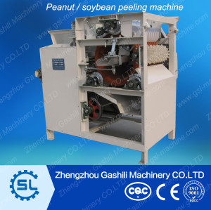 low price hazelnuts /peanut /soybean skin peeling machine calling 0086-13939083462