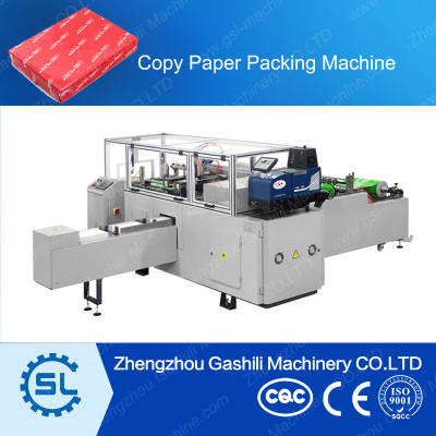 stable performance 500 pieces per pack A4 paper packing machine