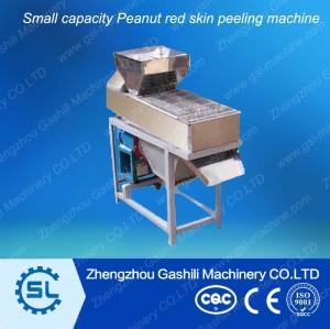 Plant price rotasted peanut  skin peeling machine
