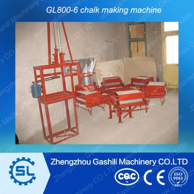gypsum powder chalk making machine 0086-13939083462