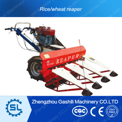 factory selling swather/rice reaper/wheat reaper