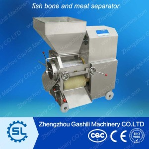 Plant price SS304 Fish meat and bone separator  0086-13939083462