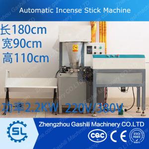 Factory supply Buddhist Incense machine bamboo incense stick machine