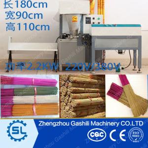 High efficient bamboo incense stick machine
