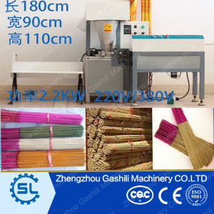 Factory selling High quality incense stick machine