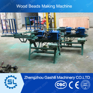 competitive price wood round beads forming machine 0086-13939083413