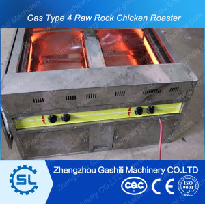Wide application chicken/fish/Rabbit roaster rotisserie chicken gas oven