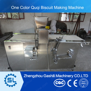 stainless steel one and two color quqi biscuit making machine 0086-13939083413