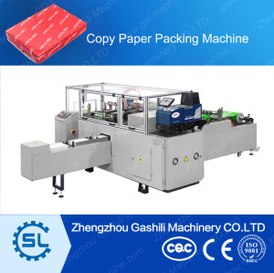 500 pieces per pack copy paper packing machine