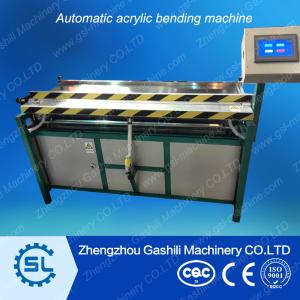 Plant price automatic acrylic sheet bending machine