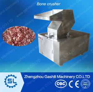 Different capacity automatic bone crusher /bone crushing machine 0086-13939083462