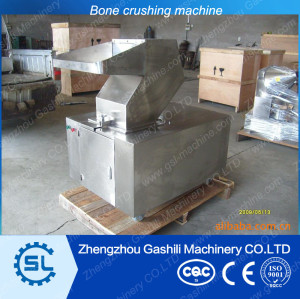 Different capacity automatic bone crusher 0086-13939083462