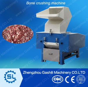 Different capacity automatic bone crushing machine 0086-13939083462